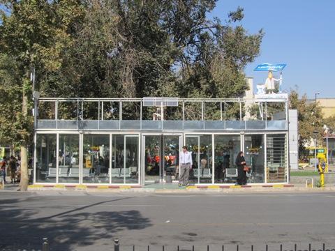 ایستگاه قزوین