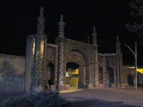 دروازه کوشک