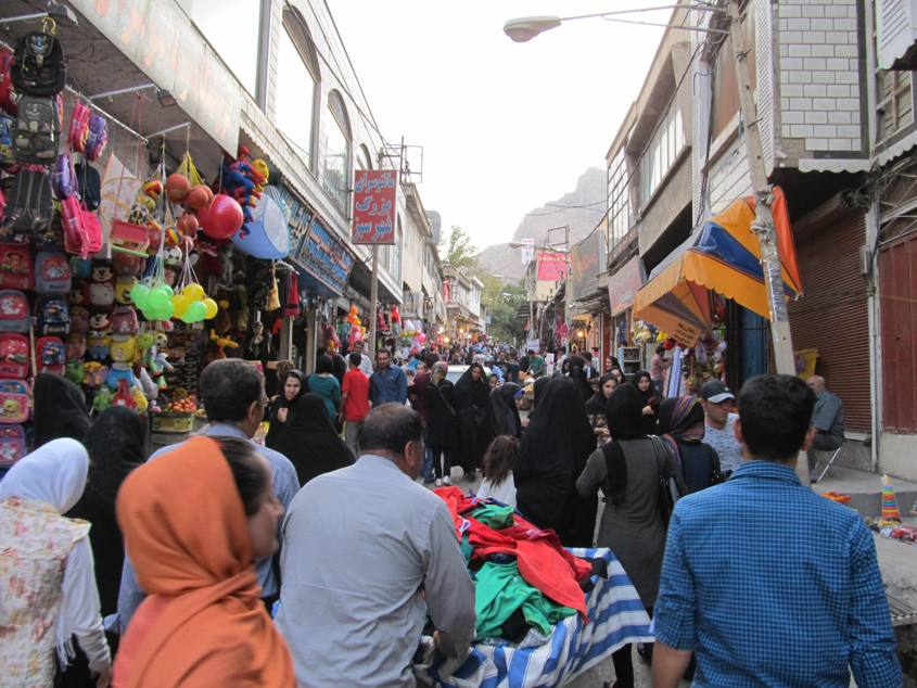 بازار خرم آباد