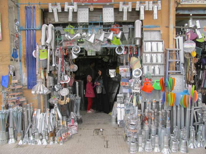 شهرکرد مغازه