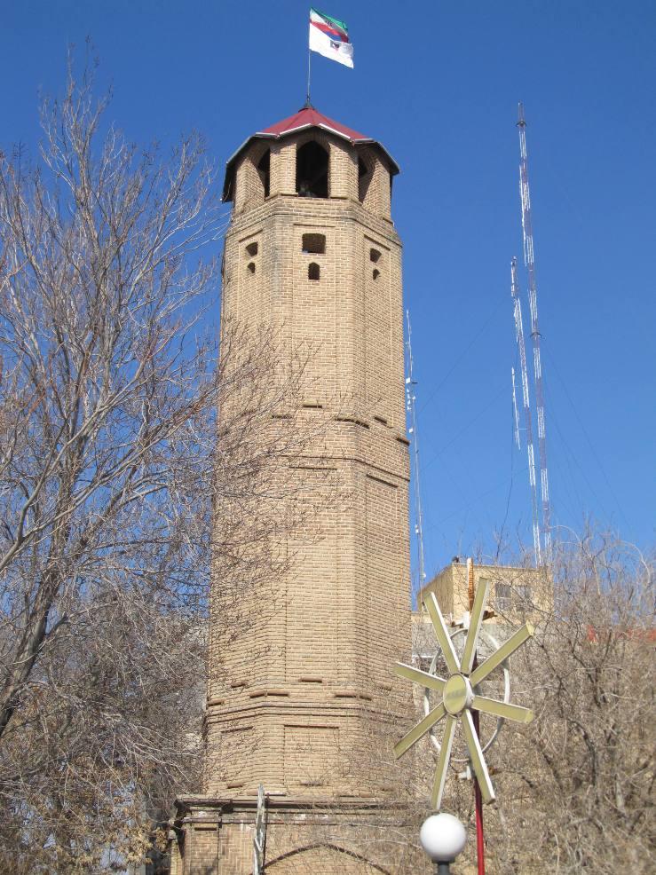 برج یانقین