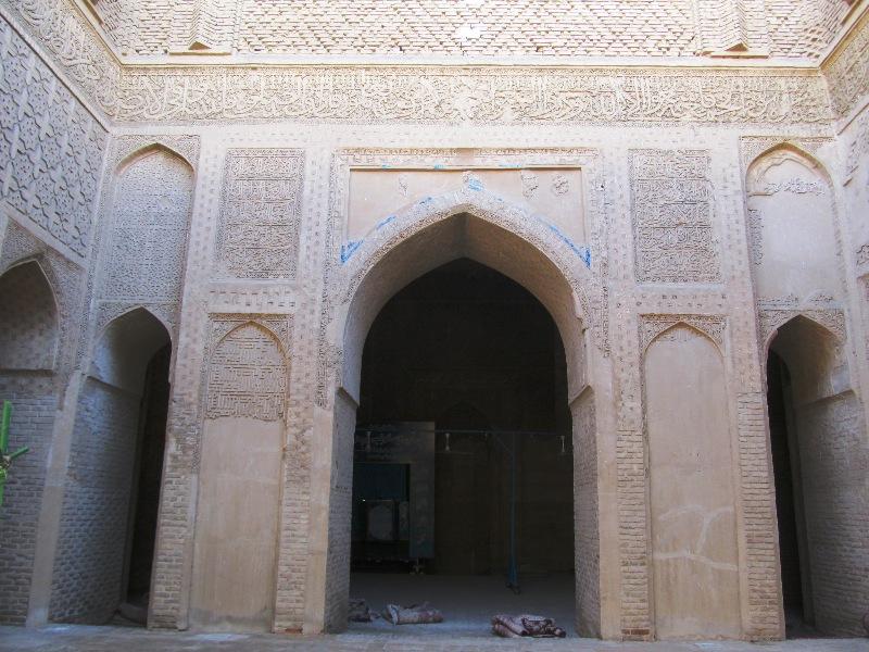 صحن مسجد جامع