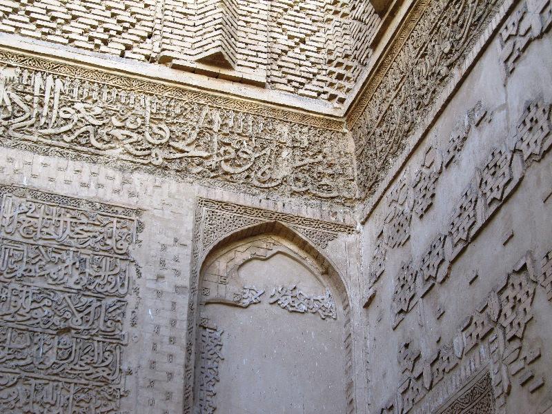 کتیبه مسجد جامع