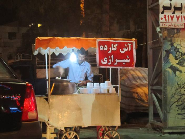 آش کارده شیراز