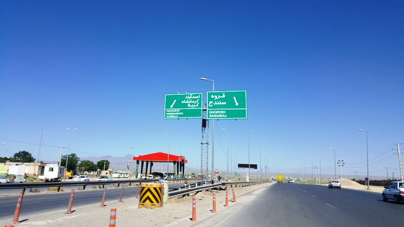 دوراهی سنندج کرمانشاه