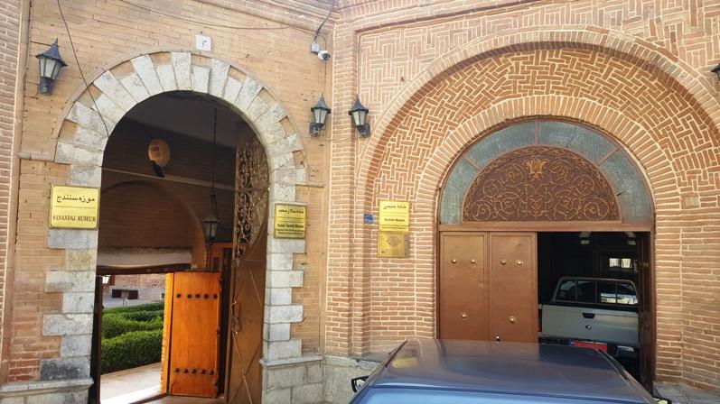 موزه سنندج خانه سالار سعید