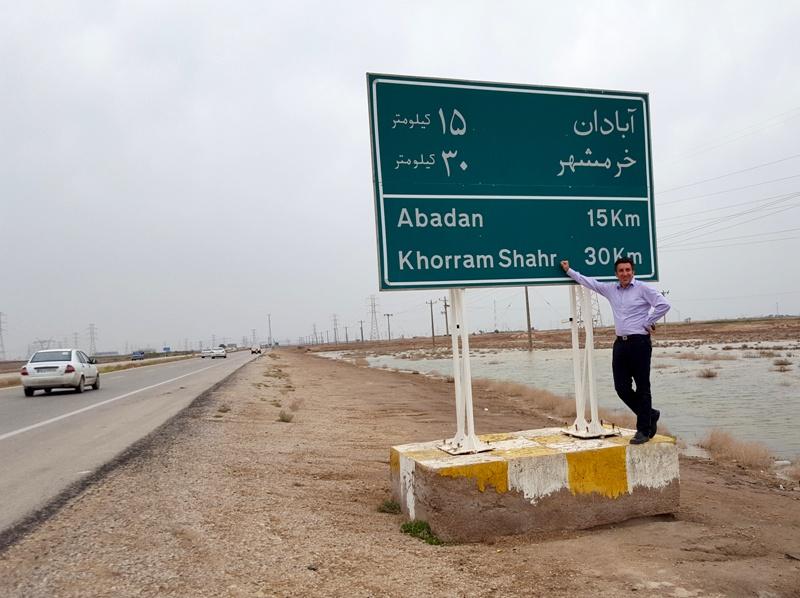 جاده خرمشهر مجیدحاتمی