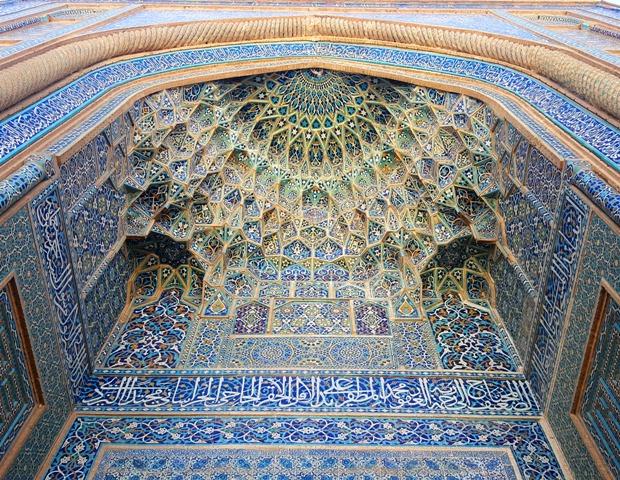 سر درب مسجد مظفری