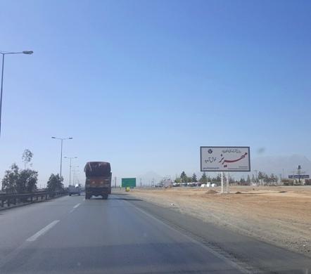 مهریز مجید حاتمی